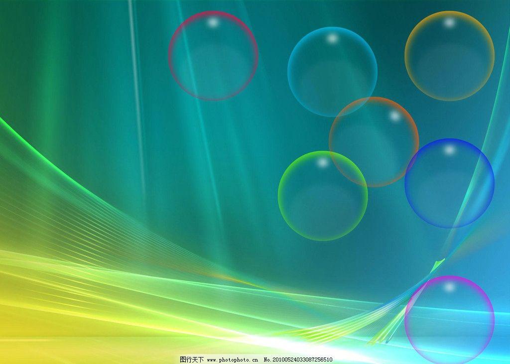 七彩泡泡壁纸图片
