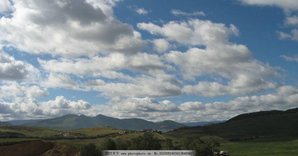 白云 藏区 草地 建筑 远山 阳光灿烂 大地 天空 彩云之南 自然风景