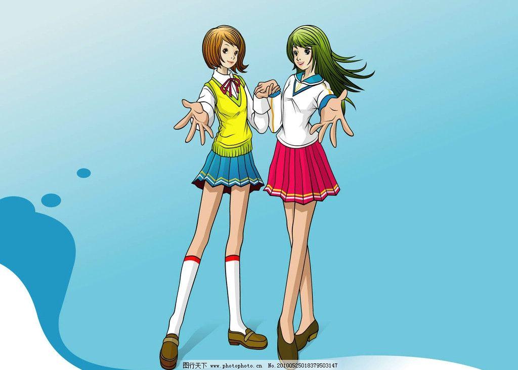 手绘美女 时尚女孩 好伙伴 漫画人物 女性 女人 动漫人物 动漫动画