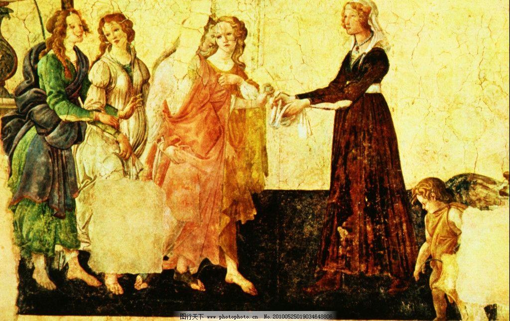 世界名画 名画 名作 绘画 油画 风景画 贵妇 女人 妇女 小孩 赤脚