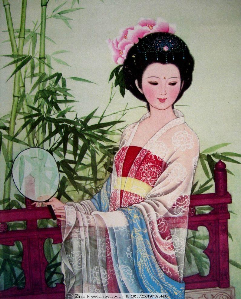 扇子 仕女 国画 工笔画 古典美女 古装 美女