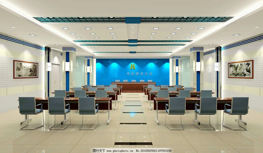大型会议室 会议室效果图 室内效果图 室内装修 装璜 室内布置