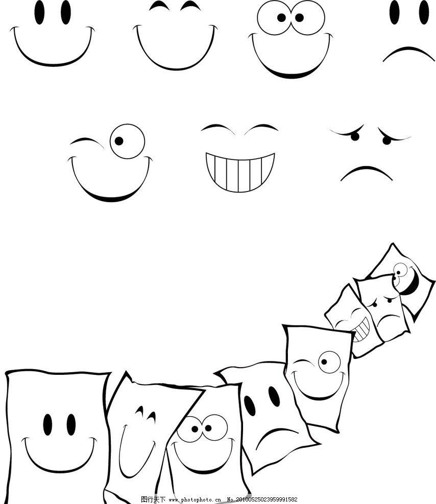 笑脸矢量图 便签纸人物图片