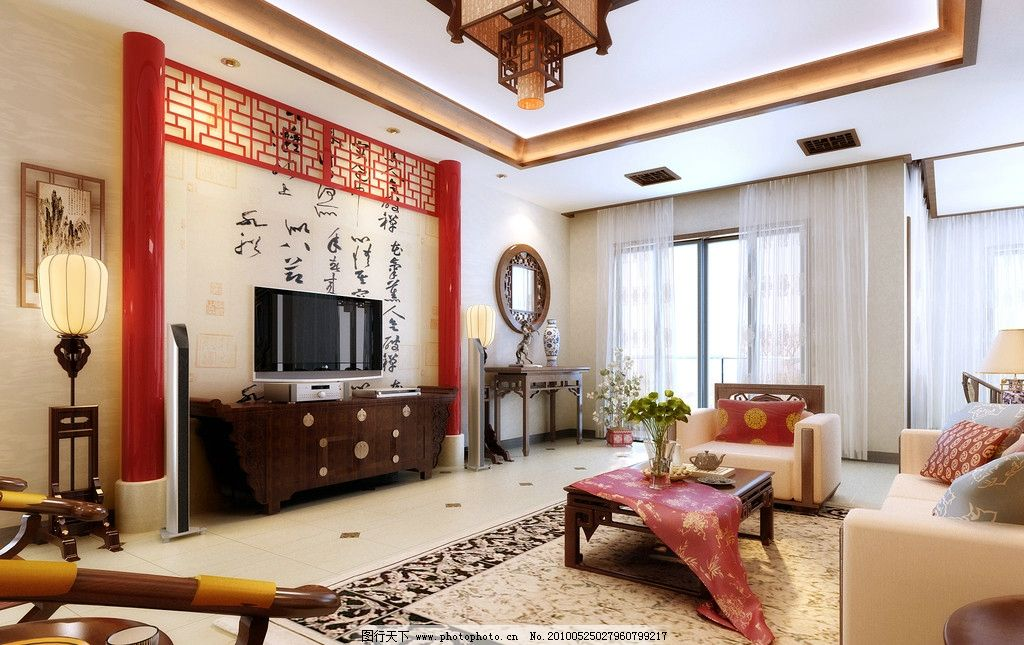 中式客廳 中式風格 地毯 窗簾 沙發