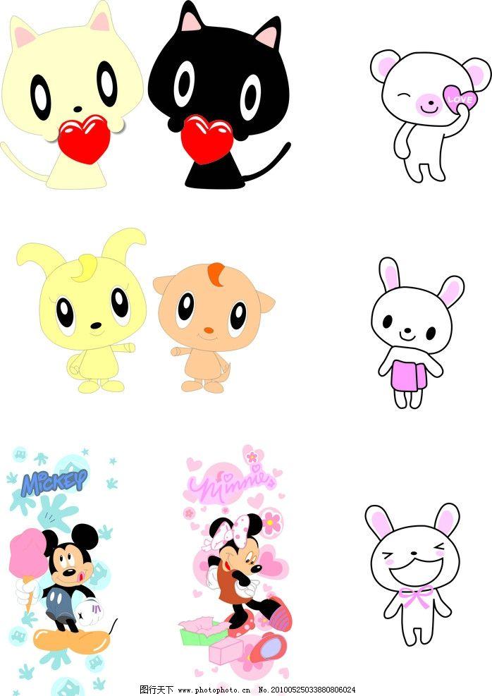 超可爱卡通 猫 韩国可爱卡通 米奇 兔子