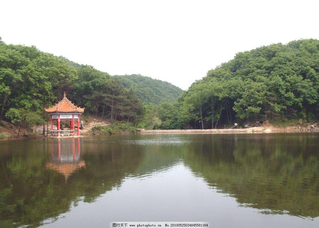 山水 青山 水库 湖泊 小亭 天空 树林 绿水 嵩县风景 自然风景