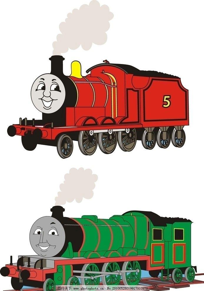 托马斯标志 小火车 红色托马斯