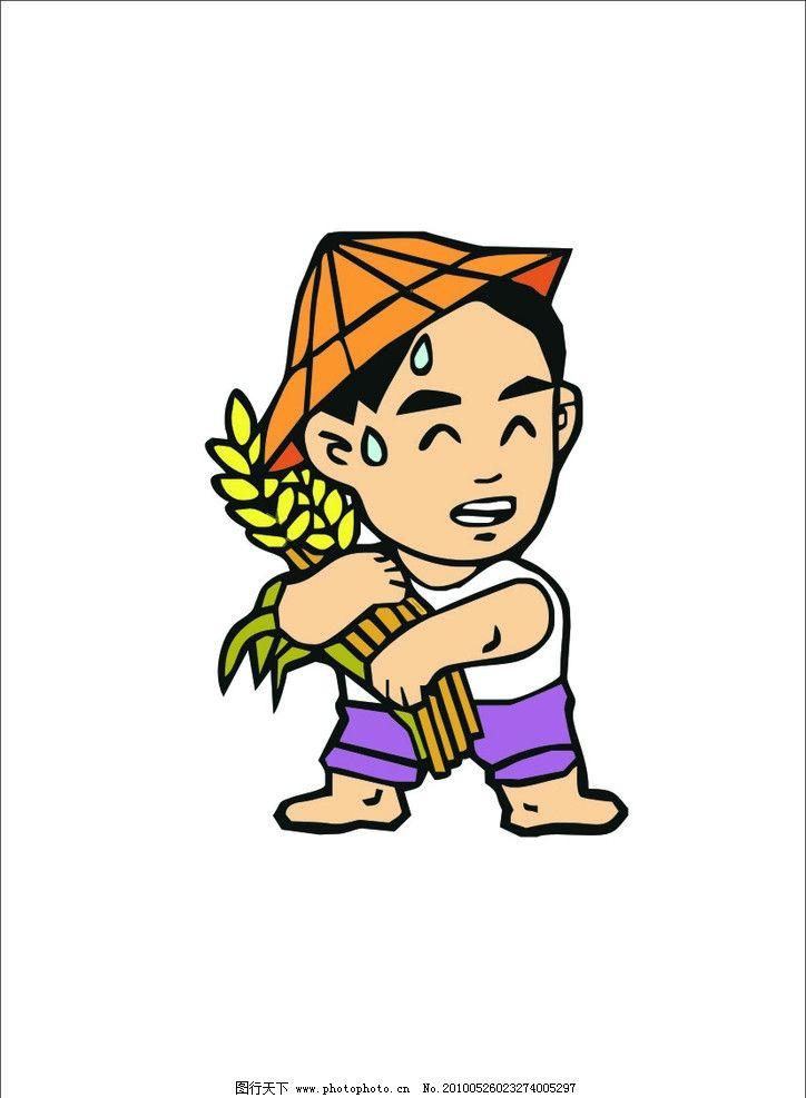 卡通 可爱 小人物 麦子 麦穗 职业人物 矢量人物 矢量 cdr-q版小人卡通