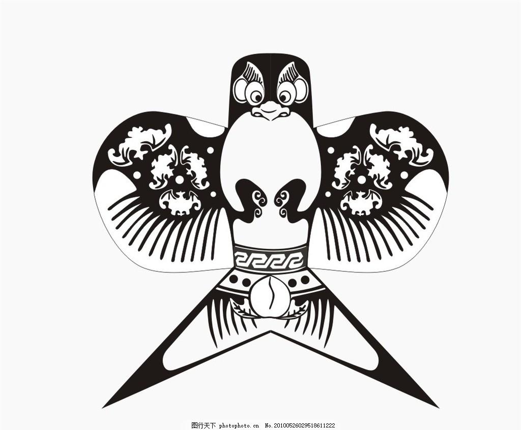 小风筝,矢量设计 黑白风筝 风筝设计-图行天下图库