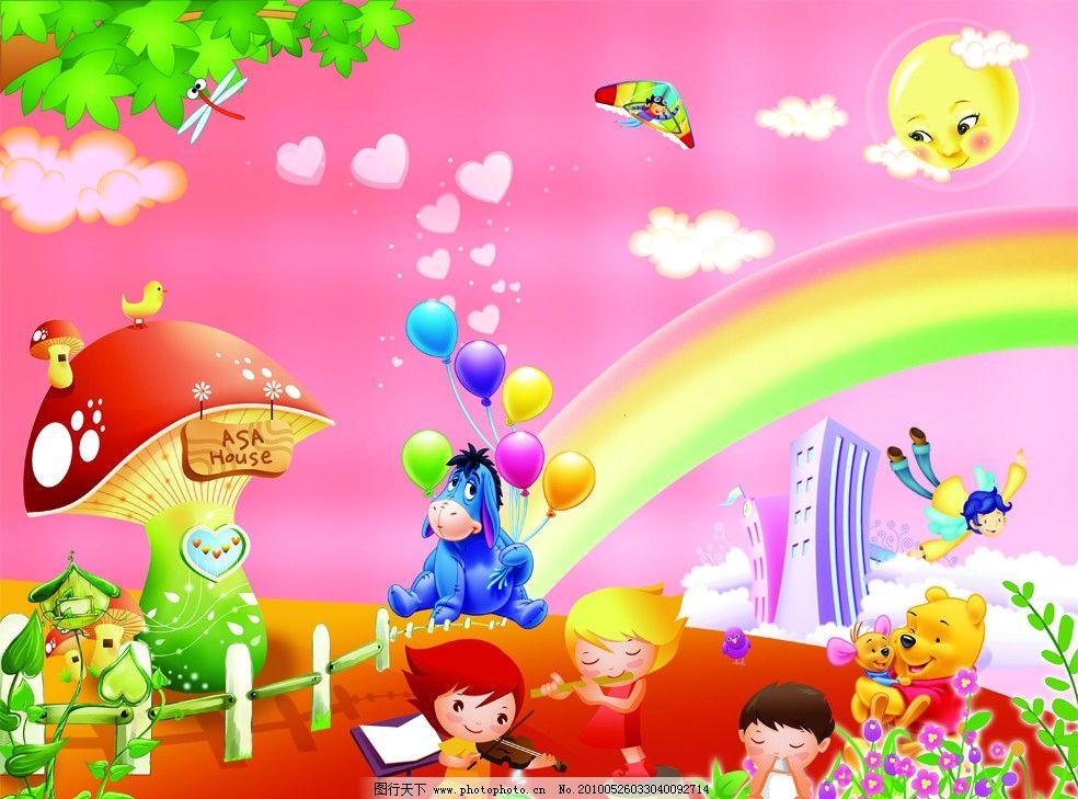 卡通素材 幼儿园背景 六一儿童节背景 花 草 云朵 迷人太阳 卡通 美丽