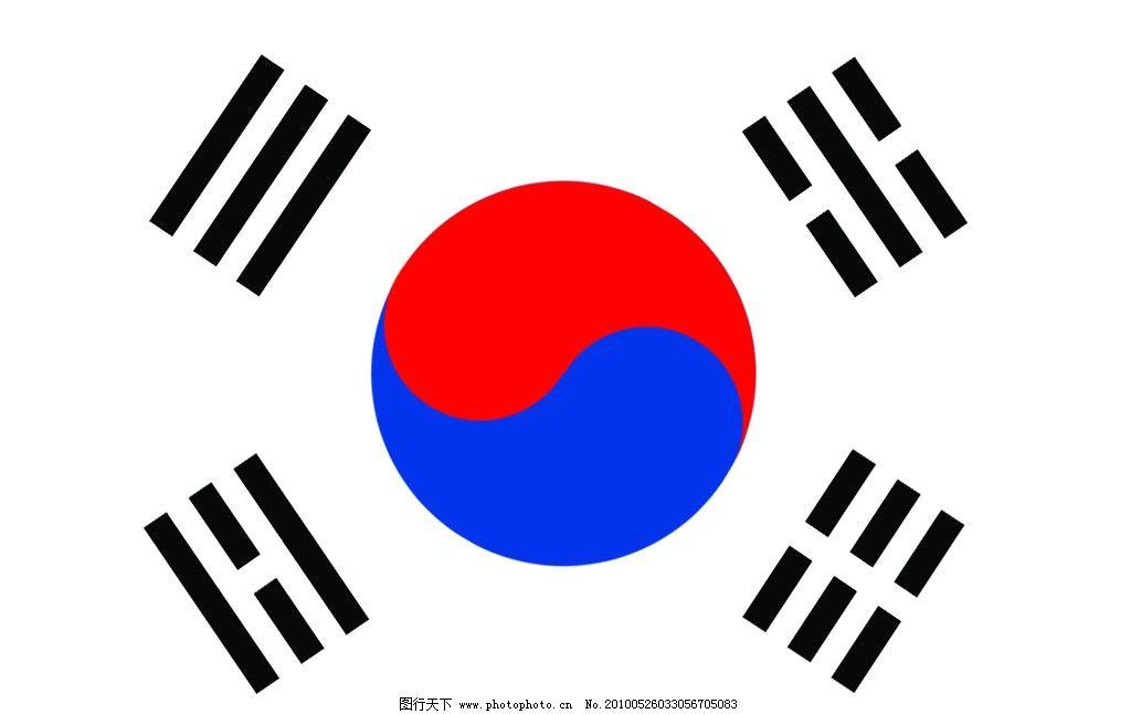 logo logo 标志 设计 图标 1024_646