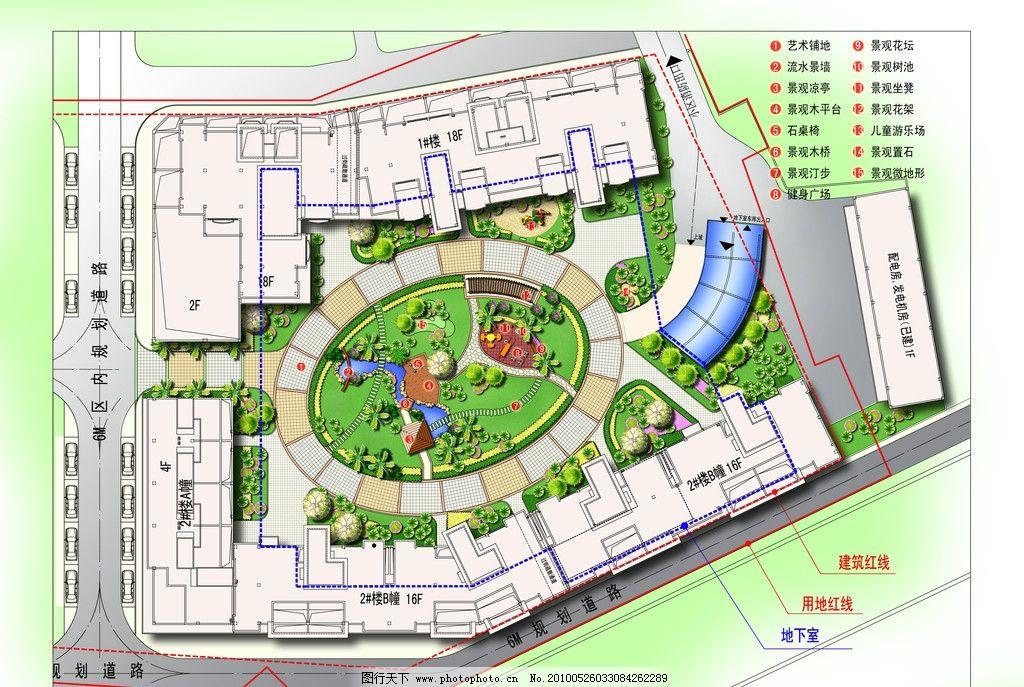 小区平面图 中庭花园 中庭景观 园林彩平图 彩色平面图 平面效果图 小区规划图 园林规划图 景观规划图 园林平面图 PSD分层素材 源文件 150DPI PSD