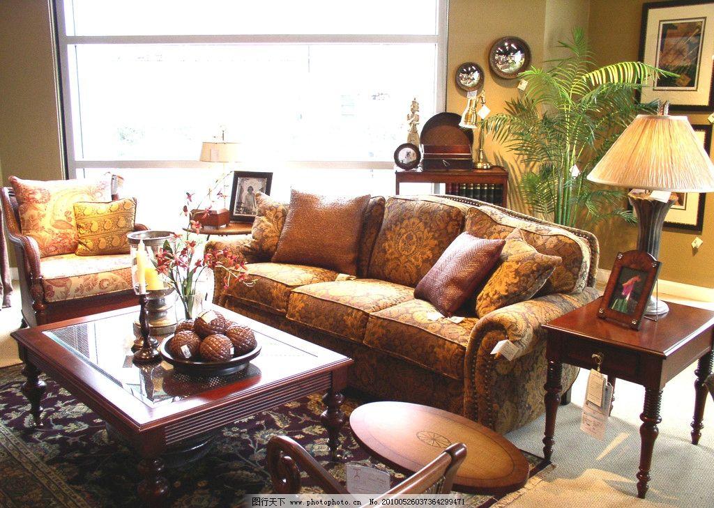 沙发 家具沙发 欧式家具