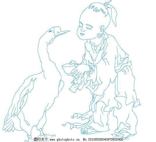【天天特价】夹克衫9小孩子8儿童衣服6男孩外套12岁