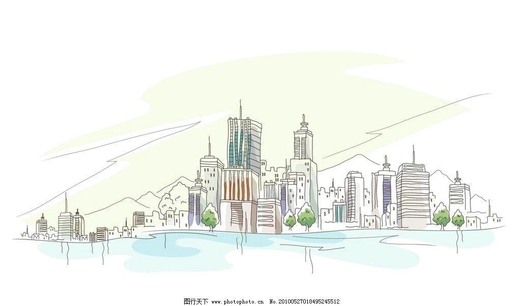 手绘城市图片