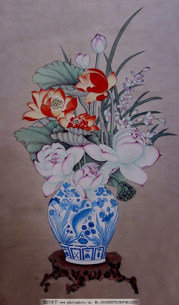 瓷花瓶 莲花 陶瓷 花瓶 国画 工笔 古典 绘画书法 高清 大图 素材 艺术