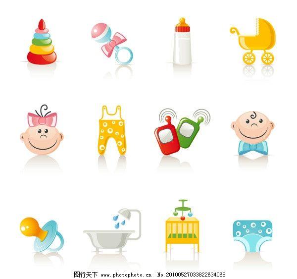 奶嘴 洗浴 婴儿床 纸尿裤 卡通 可爱 鞋子 bb baby 矢量素材