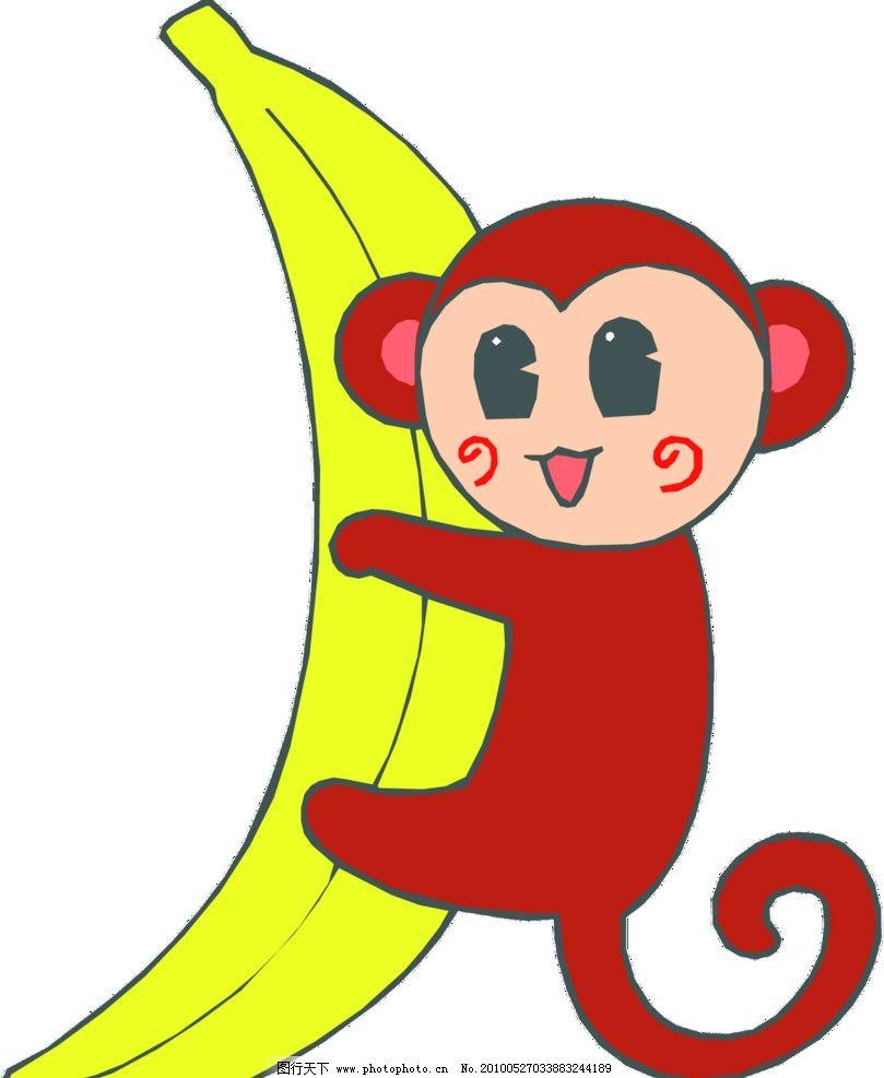 小猴子 抱着香蕉的小猴子