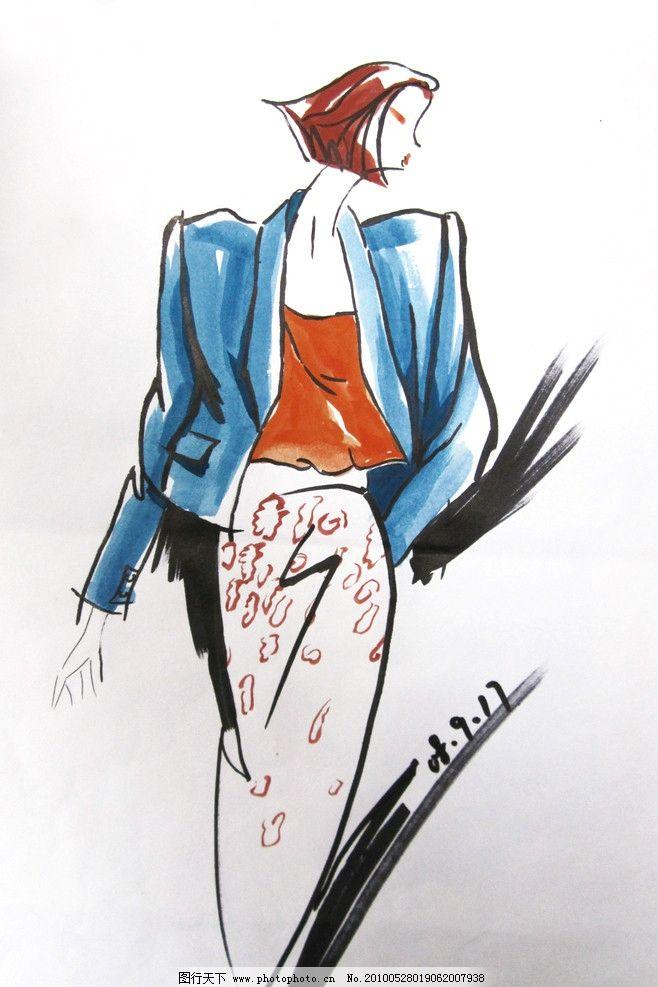 时装画 时装效果图 服装画 手绘时装画 手绘服装效果图 绘画书法