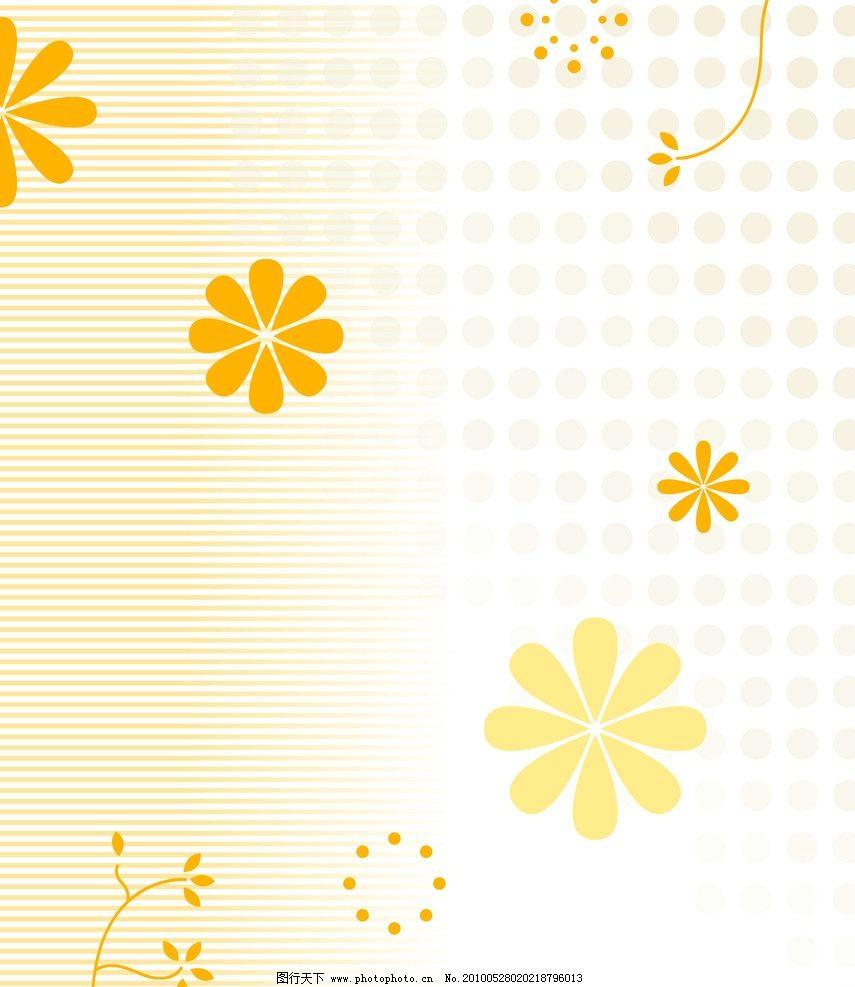 移门 花纹 花朵 底纹 黄色底纹 树叶 树枝 黄花 移门图案 背景底纹
