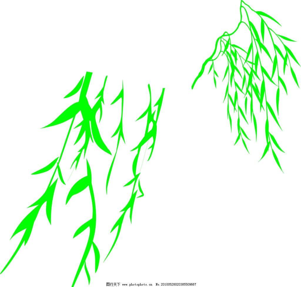 柳叶 树叶 柳树 花边 配图 底纹 树子 叶子 绿色的柳叶 翠绿的柳叶