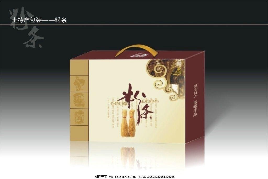 土特产包装设计图片