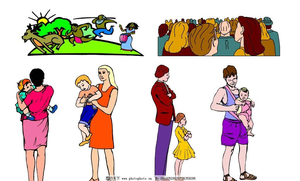 卡通人物 漫画人物 女人 母亲 孩子 婴儿 拥抱 人群 人头 动物 森林