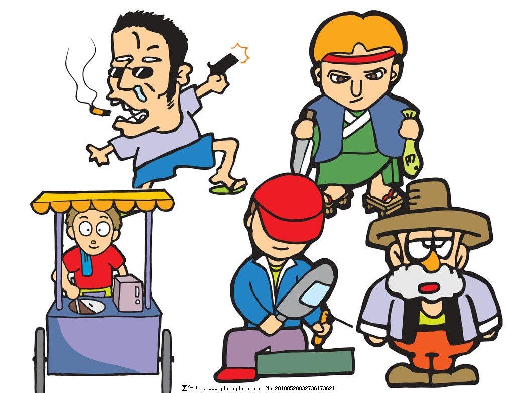 卡通人物 漫画人物 车子 摆摊 手枪 冒烟 老大爷 工人 红 帽子 武士