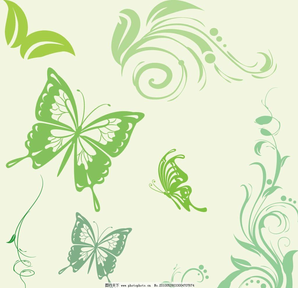 春天素材 绿色 蝴蝶 花边 花纹 psd分层素材 源文件 100dpi psd