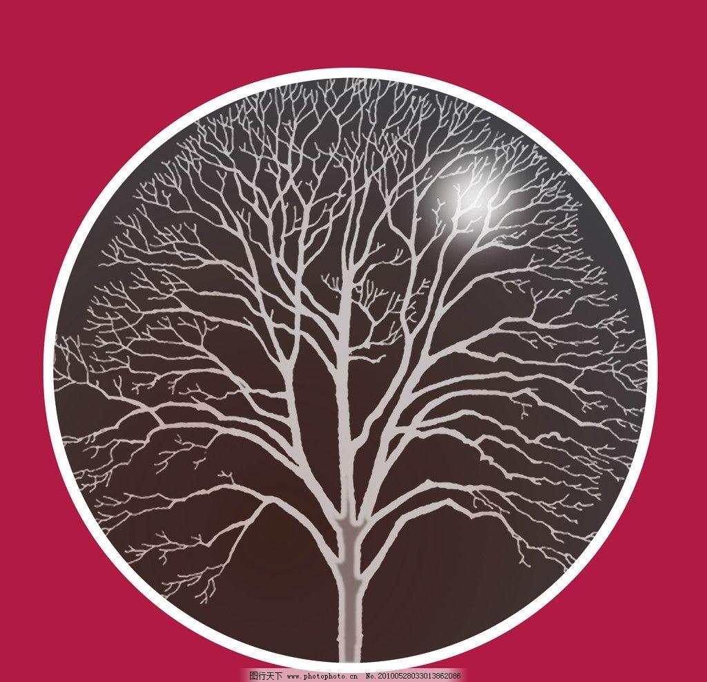 树木 树 枯树 大树 树枝 抽象树 画 装饰画 装裱画 黑白红色背景 风景