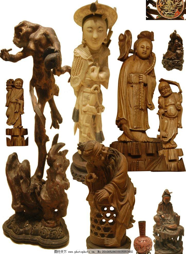 木雕 玉雕 窗棱 穆桂英 象牙雕刻 根雕 花瓶 观音 佛祖 信仰