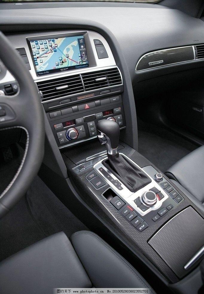 驾驶室 奥迪 一汽 大众 轿车 两厢车 世界名车 跑车 房车 三厢车