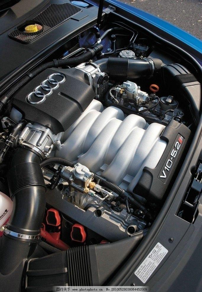 发动机 奥迪 s6 audi 一汽 faw 大众 引擎 volkswagen 轿车 两厢车