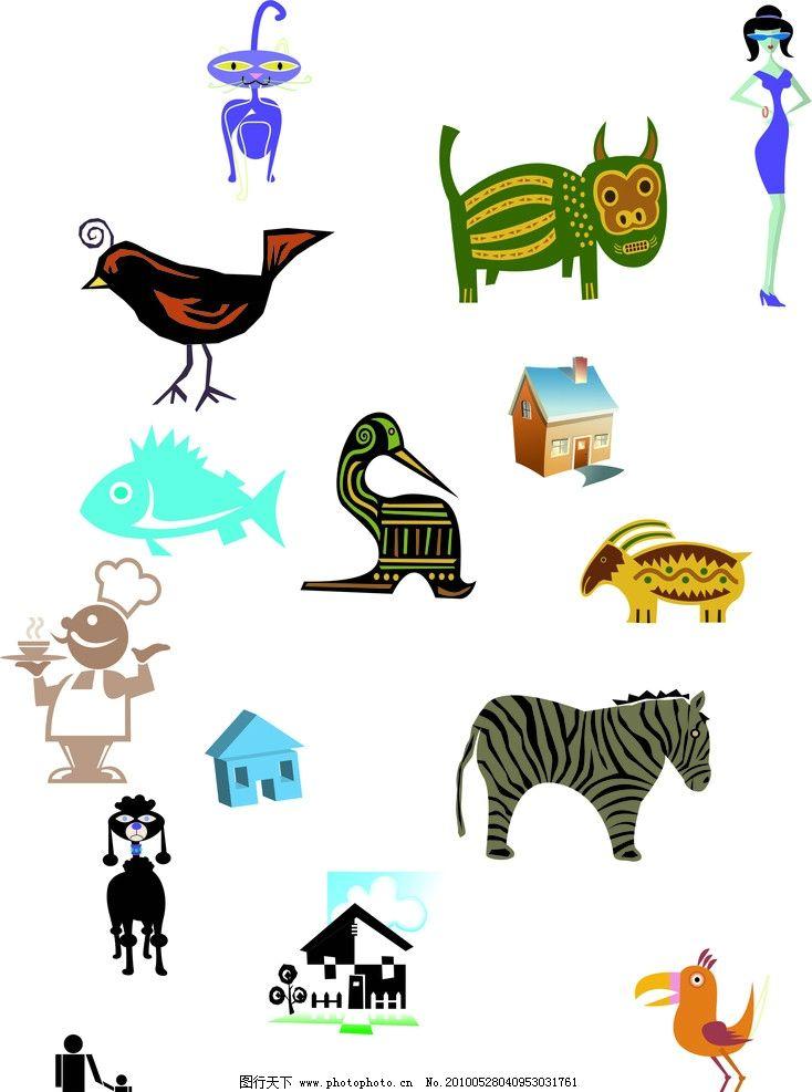 动物形状的房子图片
