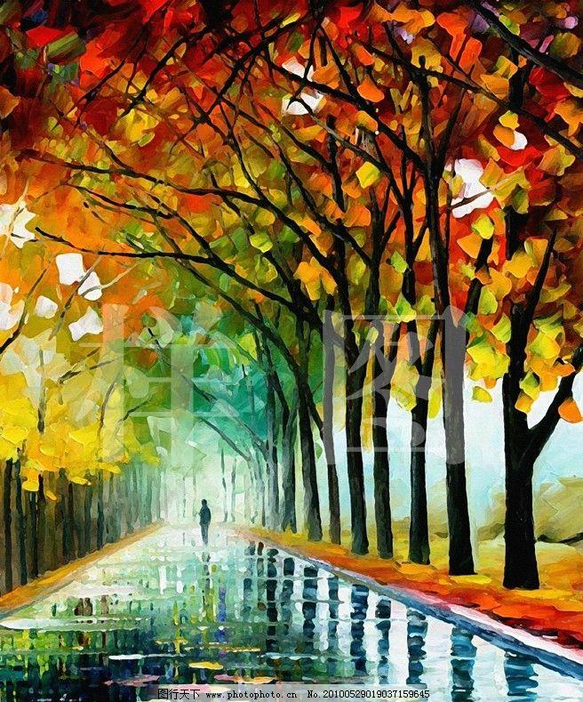 风景油画 色彩斑斓 树 道路 人物 背影 秋天 抽象 树叶 风景区 光