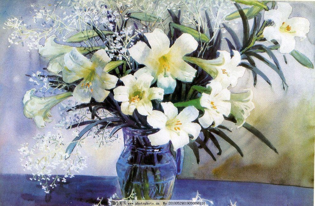 水彩花卉 水彩画 百合花 花瓶 绘画书法 文化艺术 设计 300dpi jpg