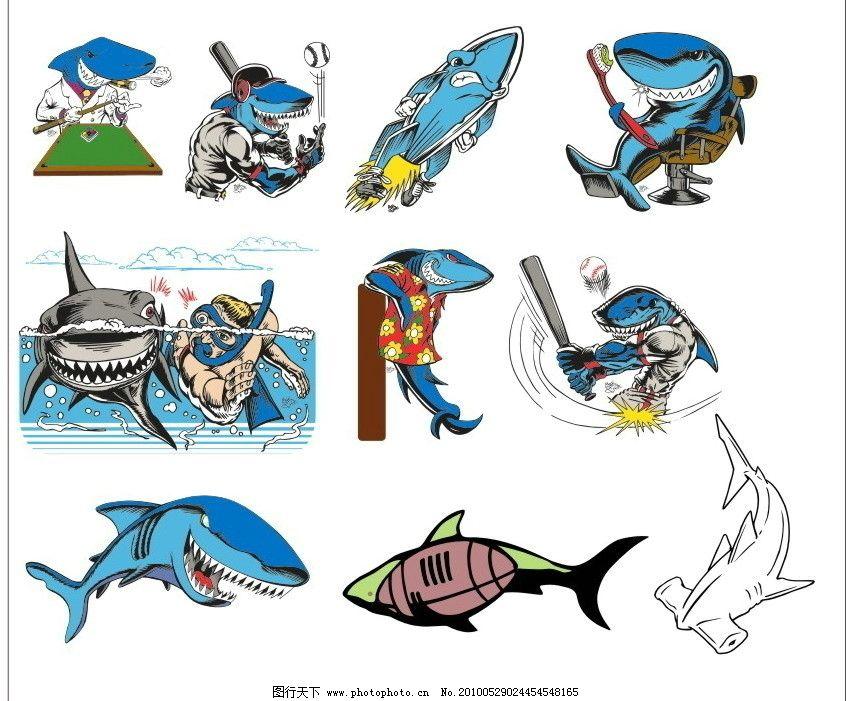 鲨鱼 大鲨鱼 海洋生物 动物 卡通 野生动物 生物世界 矢量 cdr