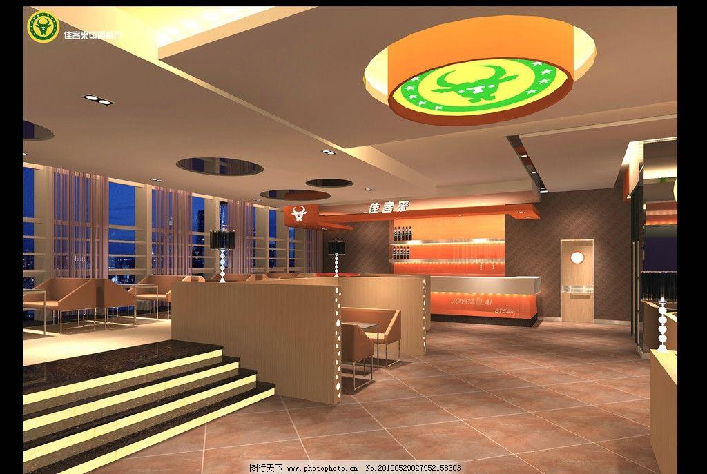 西餐厅 室内 吧台 大厅 沙发 通道 外观 玻璃窗 欧式 效果图