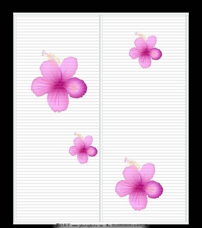 杜鹃花 花 粉红 玫红 移门 波浪板 移门图案 广告设计 矢量 ai