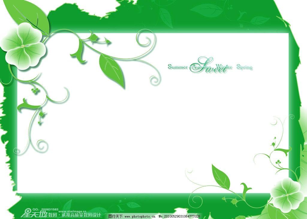 边框 花纹边框 影楼模板 唯美相框 其他模版 广告设计模板 源文件 200