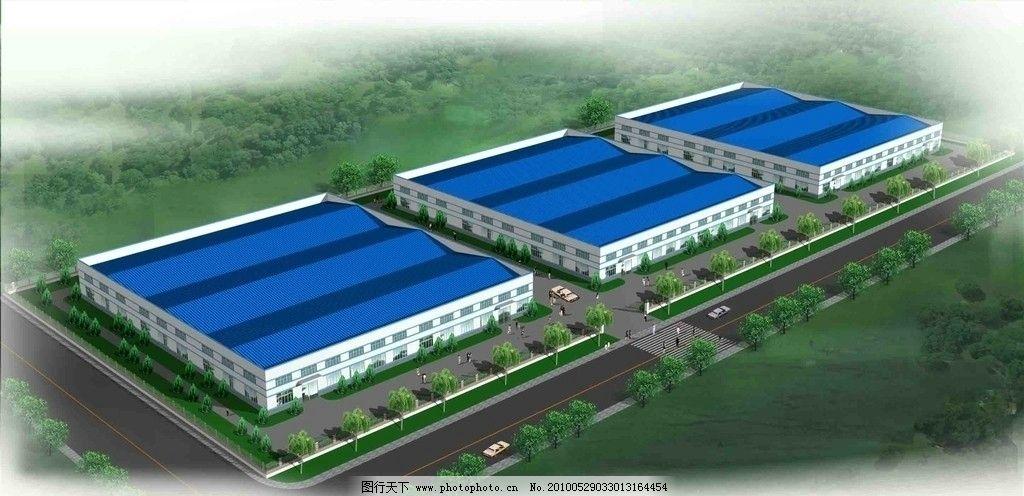 厂区效果图 绿化效果图 建筑效果图 建筑素材 环境设计 建筑设计