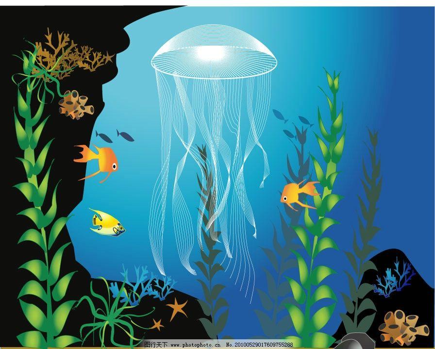 海底世界 鱼 水草 珊瑚 乌贼 海水 海洋生物 生物世界 矢量