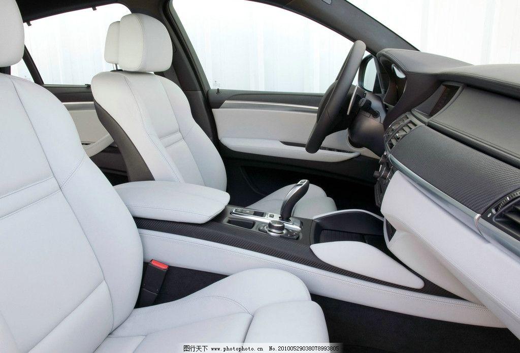 2010款宝马 x6 m 内饰 白色座椅 交通工具 现代科技 摄影
