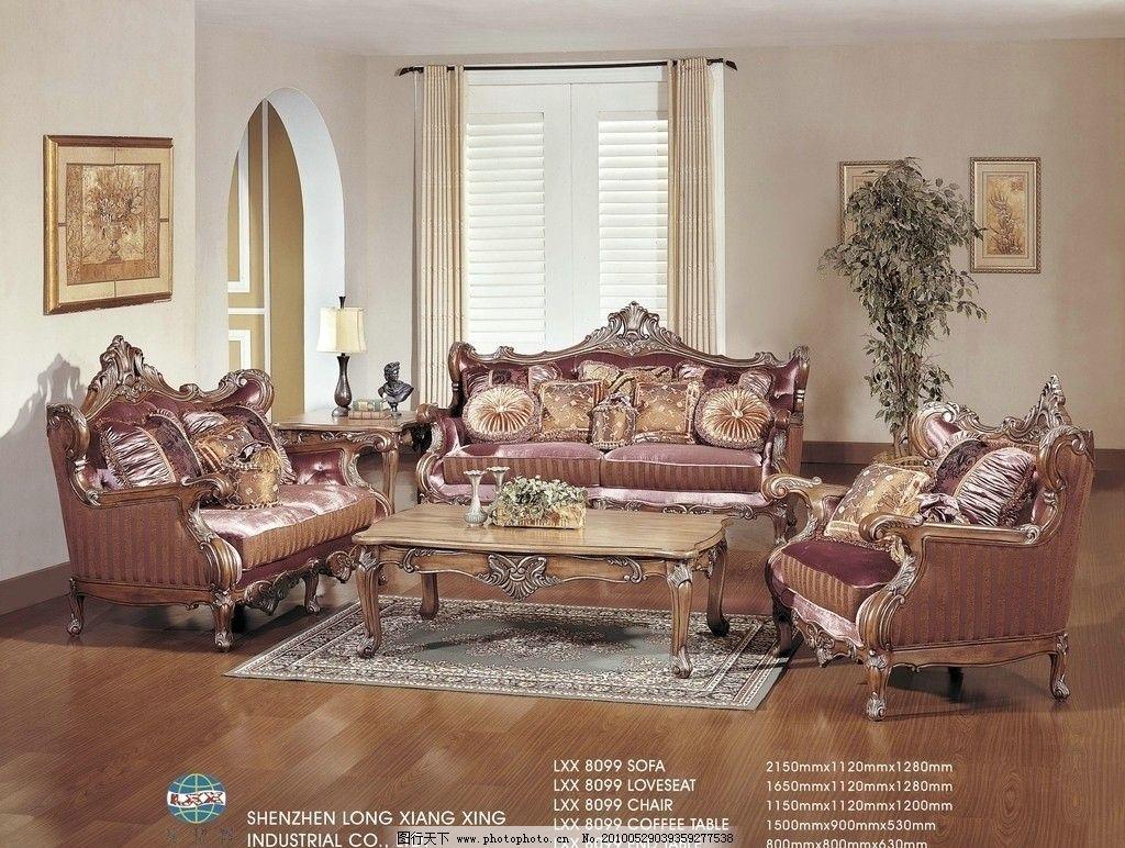 欧式家具 家具 欧式 室内 沙发 茶几 花瓶 壁画 室内摄影 建筑园林