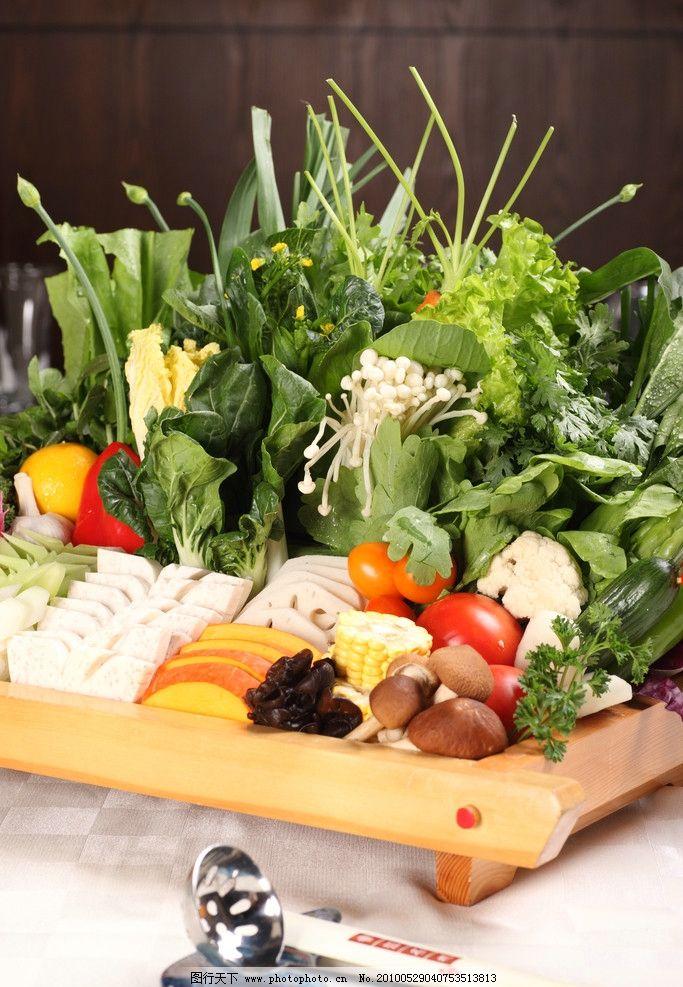蔬菜大拼盘图片