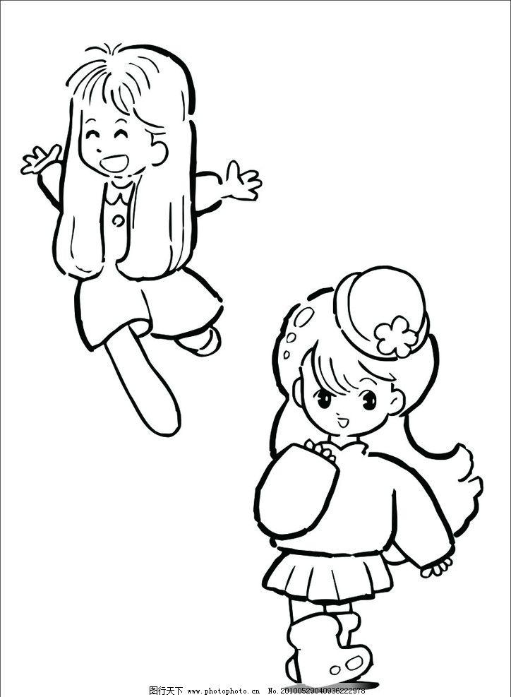 儿童 小女孩 简笔画 可爱 活泼 学生 小学生 儿童幼儿 矢量人物