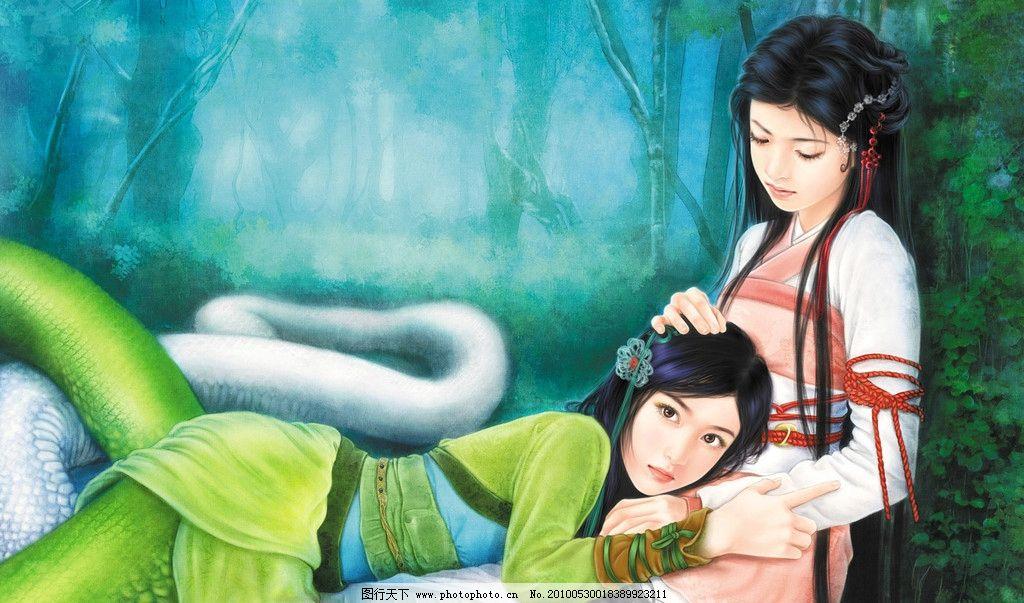 美女插画 美女 插画 长发 古代美女 青蛇 白蛇 高清美女 动漫人物