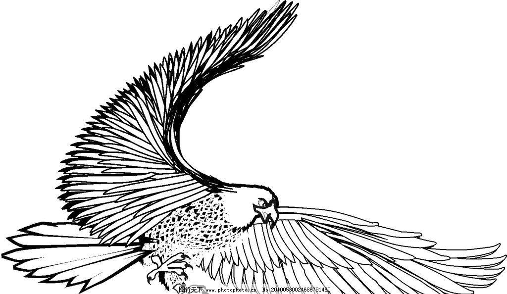 黑白画竹子的画法步骤