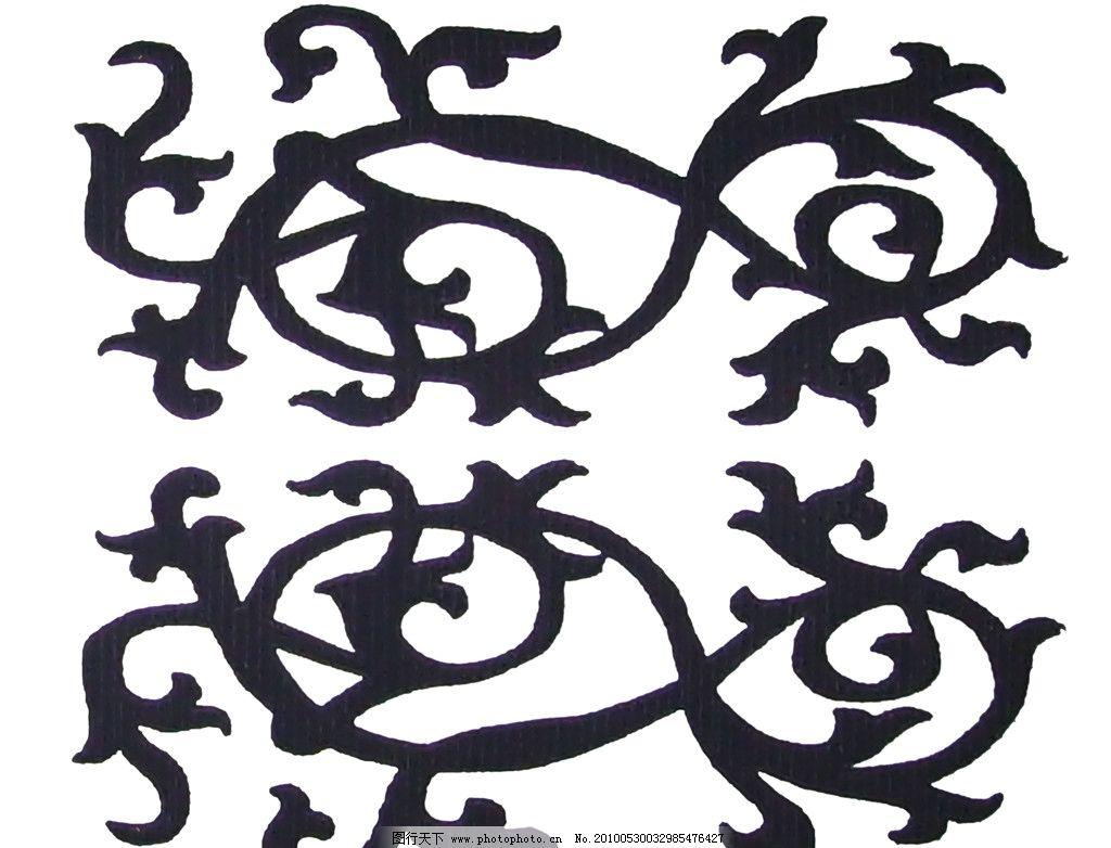 花纹 黑色 黑色花纹 花纹边框