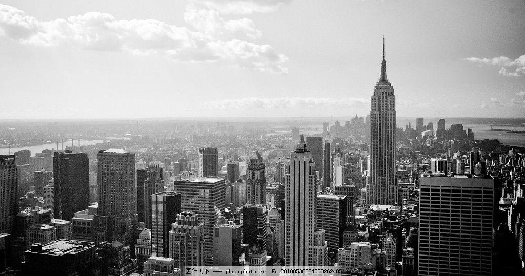 风景区 建筑 天空 远景 外国 黑白 城市 高楼 繁华 国外旅游